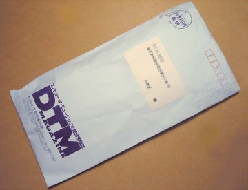 Dtm01