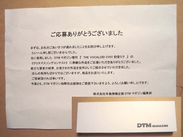 Dtm02
