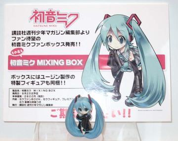 Mikubox01