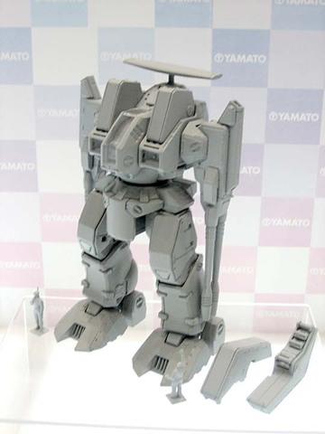 Yamatodefender