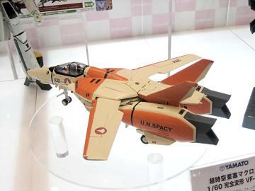 Yamatovf1d