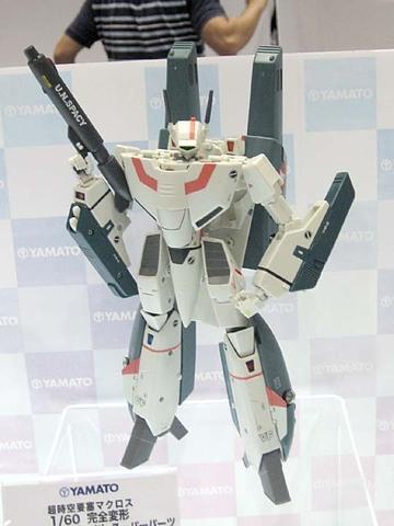 Yamatovf1j