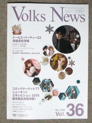 Volks_news