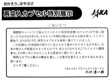 04kawaguchi