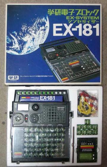 Ex181_pkg