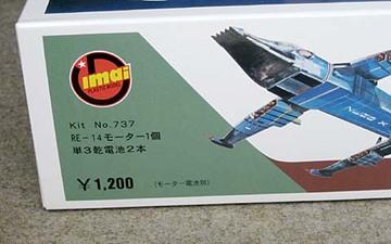 Inner01_price